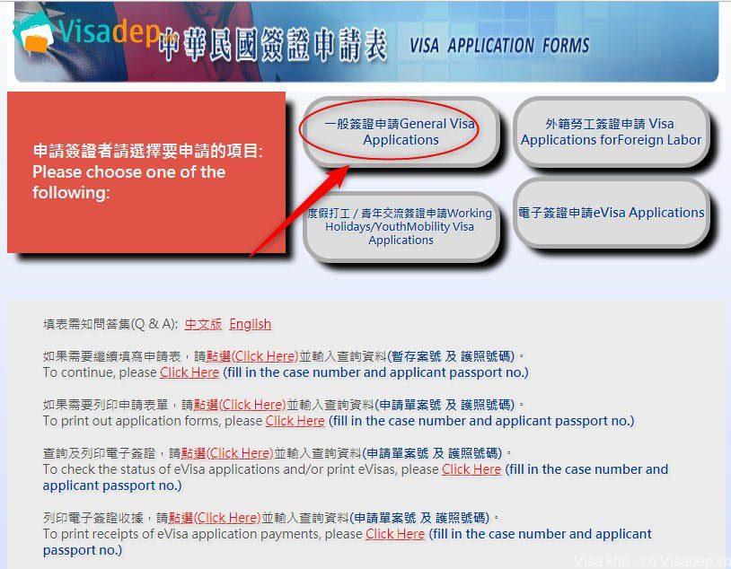 Hướng dẫn điền đơn xin visa Đài Loan online dễ dàng