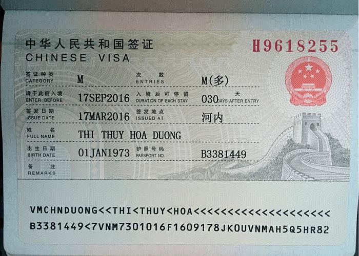 Visa Trung Quốc loại M