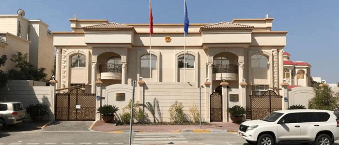 Đại sự quán Việt Nam tại Tiểu Vương Quốc Ả Rập