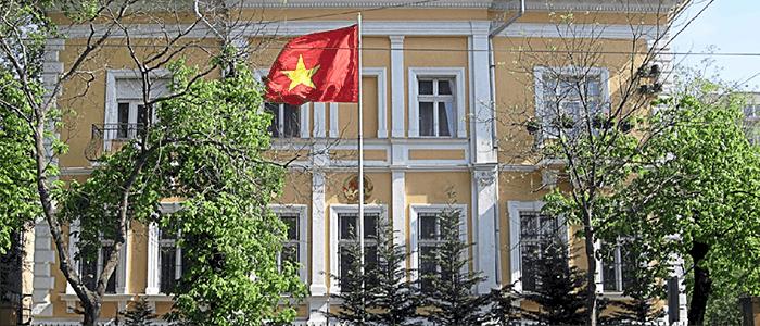 Đại sứ quán Việt Nam tại Hungary