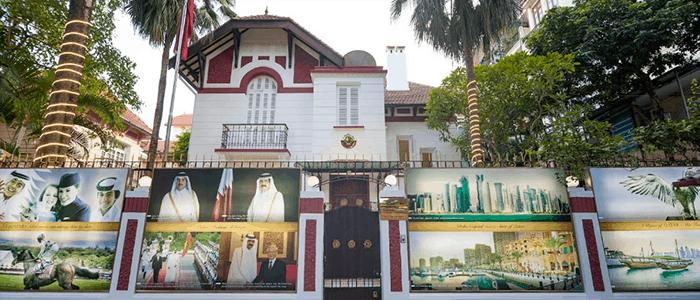 Đại Sứ Quán Qatar tại Việt Nam