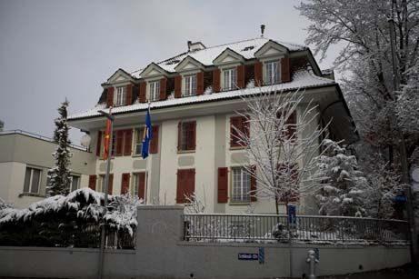 Đại sự quán Việt Nam tại Thụy Sĩ