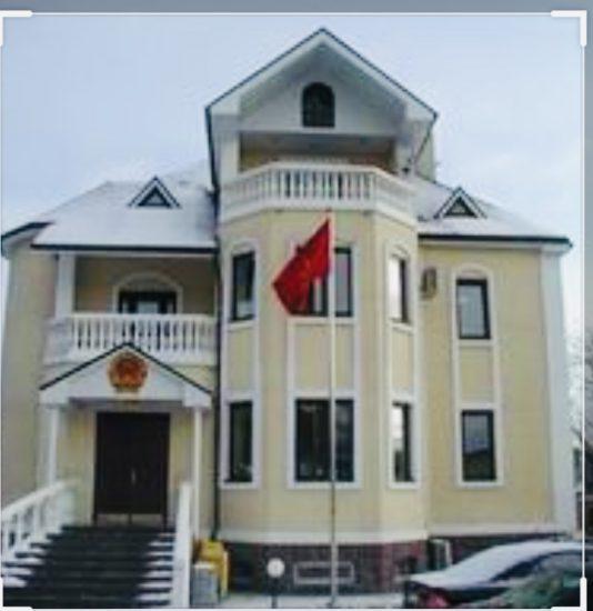 Đại sự quán Việt Nam tại Ukraina