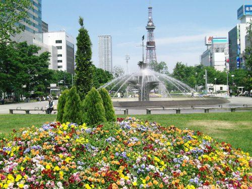 Thành phố Sapporo Nhật Bản