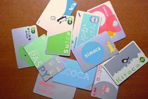 các loại thẻ đi tàu ở Nhật
