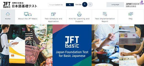 Chứng chỉ JFT BASIC là gì