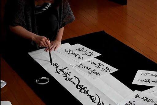 Nghệ thuật thư pháp Nhật Bản