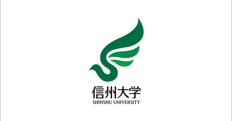 Đại học Shinshu