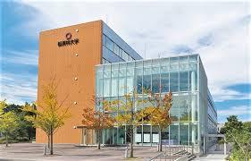 Đại học Obirin