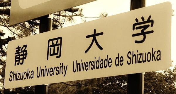 Đại học Shizuoka Nhật Bản