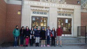 Trung học Bloor Collegiate Institute
