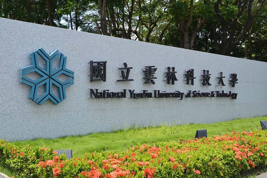 Đại học khoa học kỹ thuật Vân Lâm