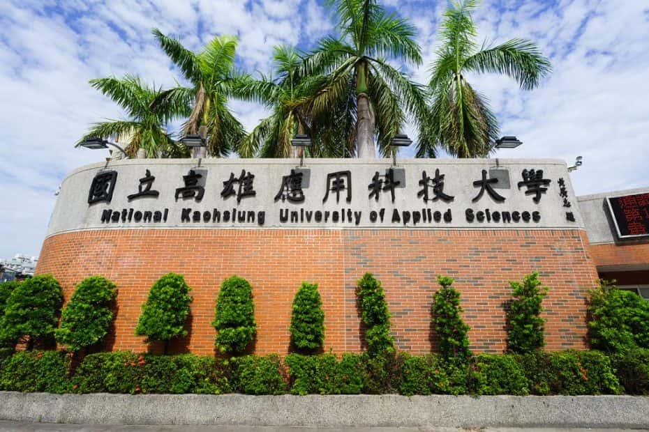 Đại học Khoa học Ứng dụng Quốc gia Cao Hùng