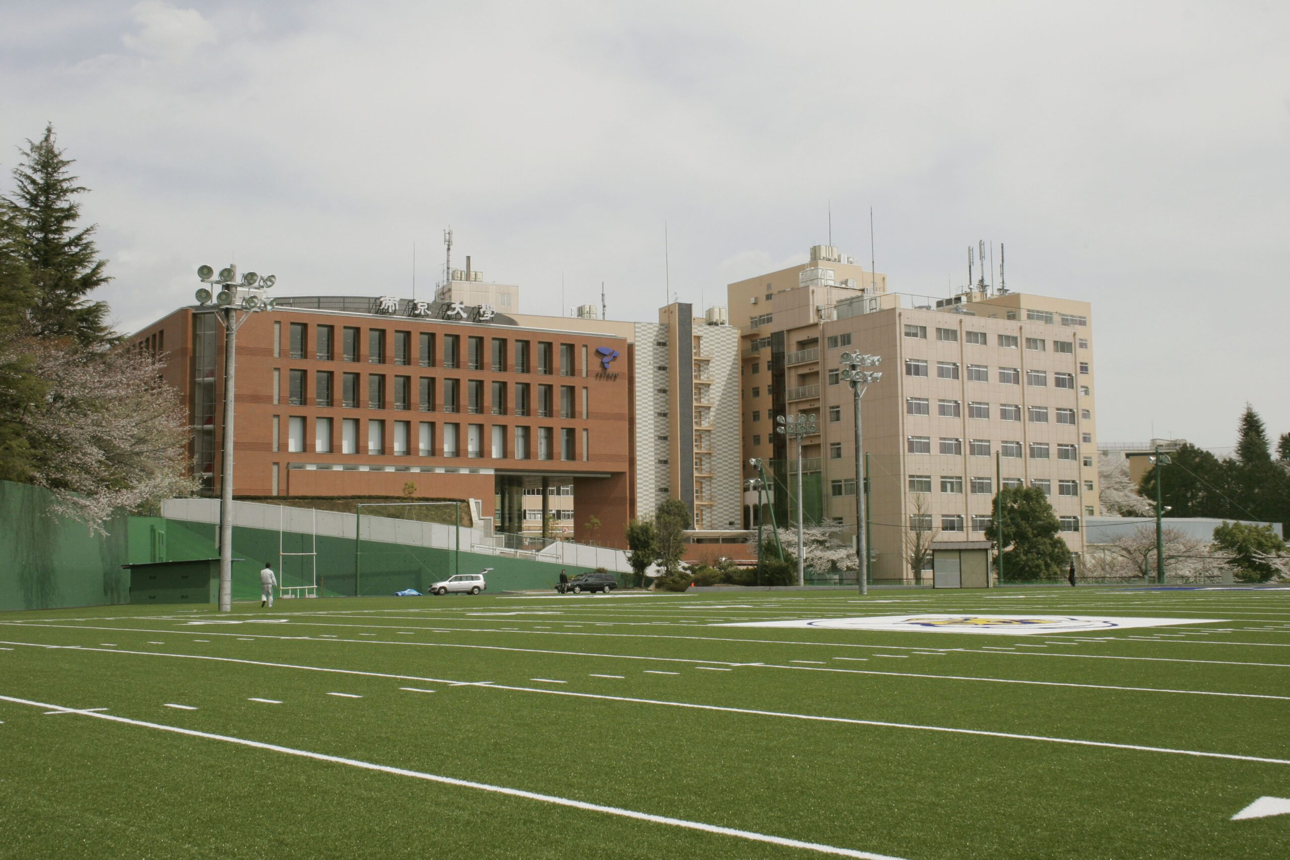 Đại học Teikyo Nhật Bản