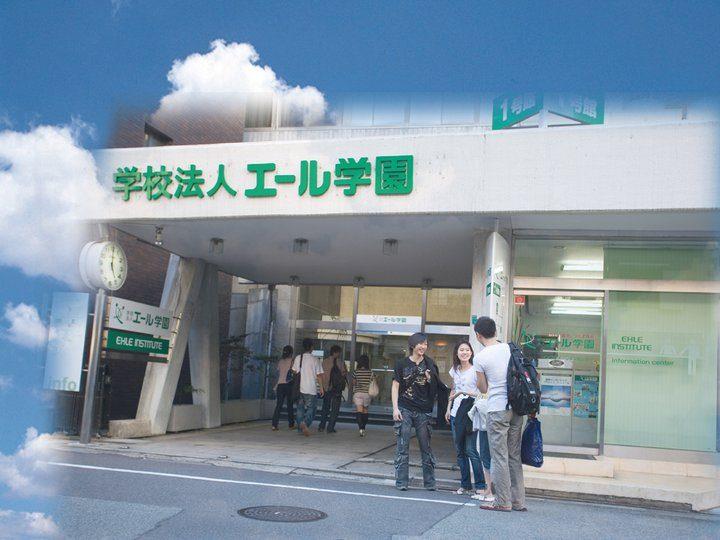 Trường Nhật ngữ EHLE