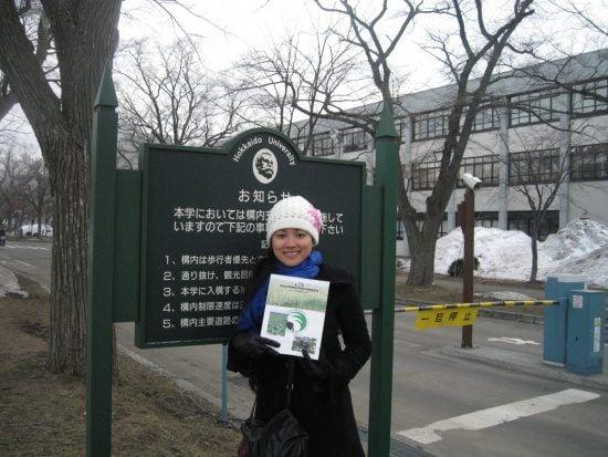 Đại học Hokkaido