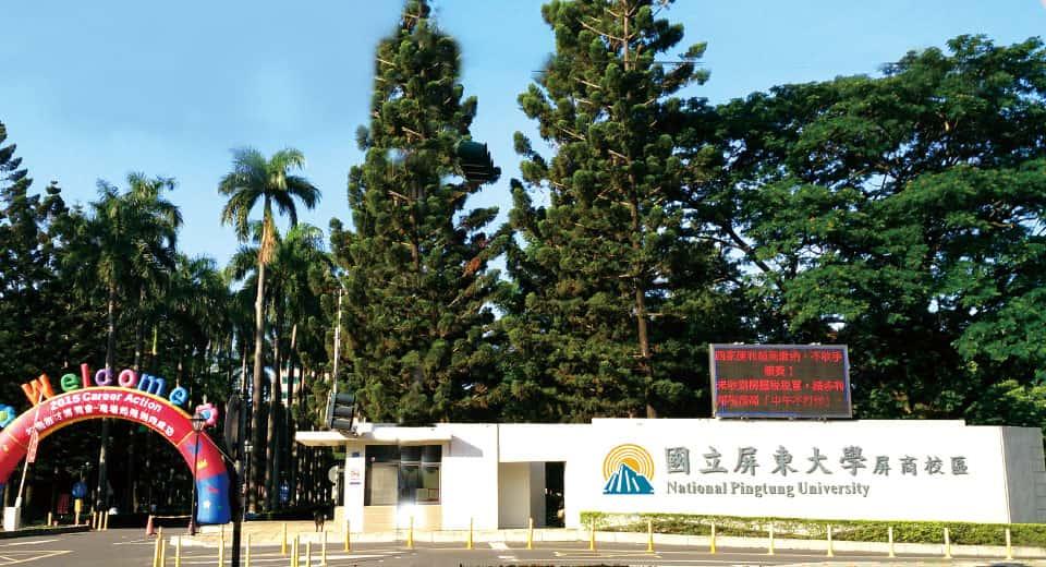 Đại học Quốc gia Bình Đông