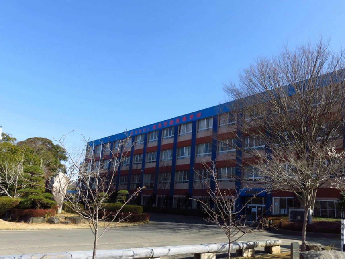 Trường THPT Kashima Gakuen