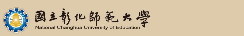 Đại học Sư phạm quốc lập Chương Hóa
