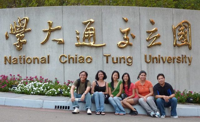 Đại học quốc gia Giao thông