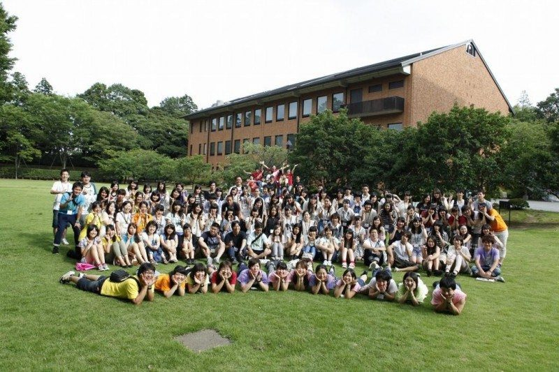 Đại học Reitaku