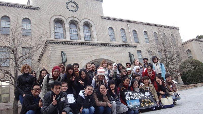 Đại học Kobe Nhật Bản