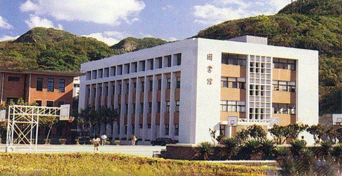 Đại học Quốc gia Hải Dương