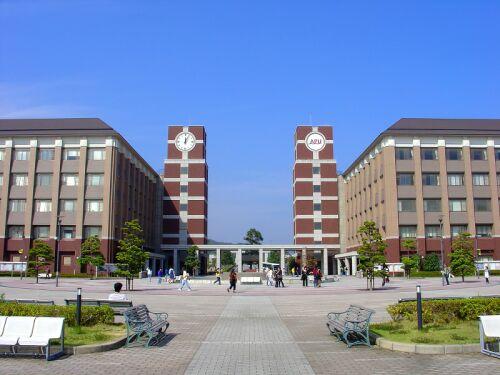 Trường Đại học quốc tế APU