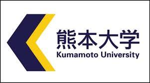 Đại học Kumamoto