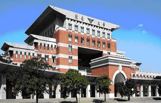 Đại học Khai Nam