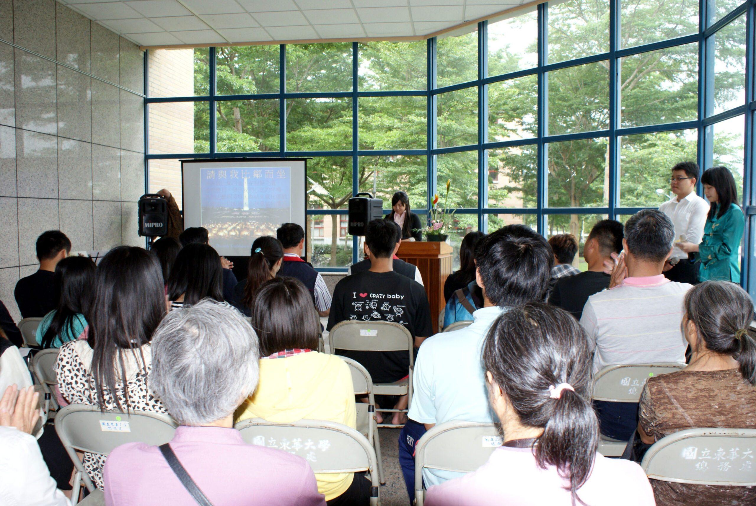 Đại học quốc lập Đông Hoa