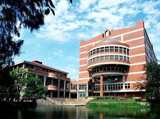 Đại học Trung Hoa