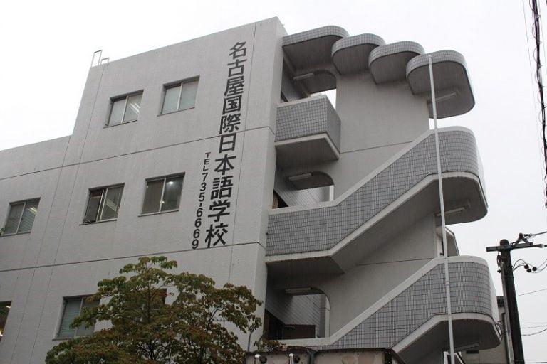 Top trường Nhật ngữ uy tín tại Nagoya